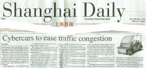 Shanghai Daily newspaper with CyberCar article